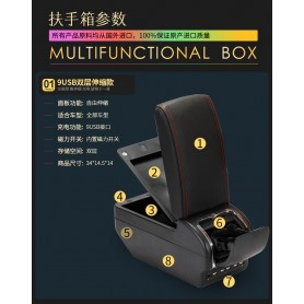 9 Usb Armrest Box