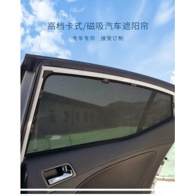 Magnet Sun Shade 4 Piece