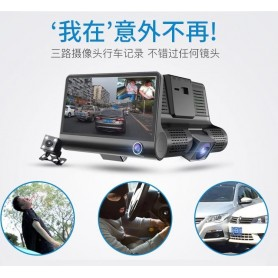 DASH CAM CAMERA RECORDER 3 WAY YC-D318