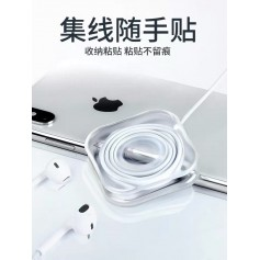 Nano Gel Pad Univasal For phone holder