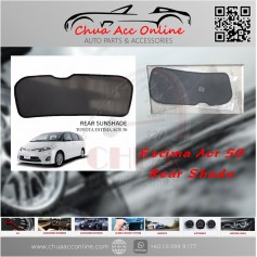 Estima Rear Sun Shade