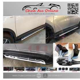 ARUZ DOOR STEP SIDE STEP RUNNING BOARD