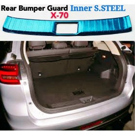 Rear Bumper Guard X70 Inner
