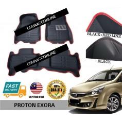 5D CARPET PROTON EXORA