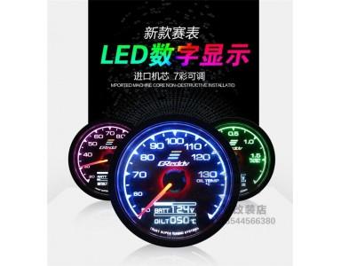 汽车改装仪表水温转速油压涡轮压力7彩带数字显示赛车仪表